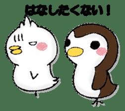 Komyushou chicken 2 sticker #13137973