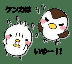 Komyushou chicken 2 sticker #13137974