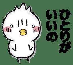 Komyushou chicken 2 sticker #13137976