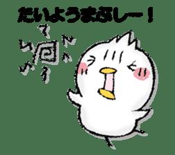Komyushou chicken 2 sticker #13137977