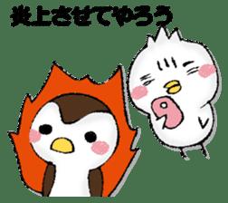 Komyushou chicken 2 sticker #13137982