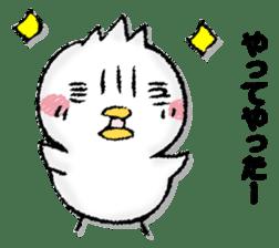 Komyushou chicken 2 sticker #13137983