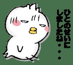 Komyushou chicken 2 sticker #13137986