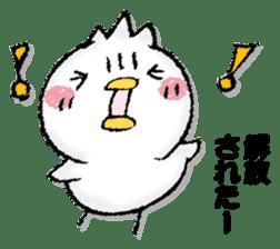 Komyushou chicken 2 sticker #13137991