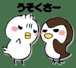 Komyushou chicken 2 sticker #13137994