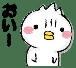 Komyushou chicken 2 sticker #13137996