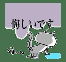 Shy cat & bird...? sticker #13138498