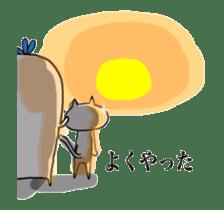 Shy cat & bird...? sticker #13138499