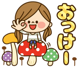 Kawashufu [autumn] sticker #13143302