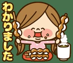 Kawashufu [autumn] sticker #13143305