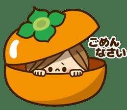 Kawashufu [autumn] sticker #13143307