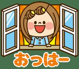 Kawashufu [autumn] sticker #13143308