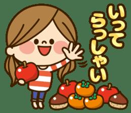 Kawashufu [autumn] sticker #13143311