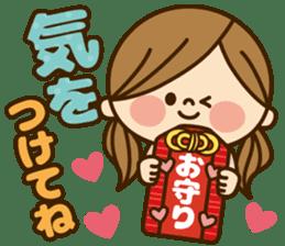 Kawashufu [autumn] sticker #13143312