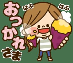 Kawashufu [autumn] sticker #13143313