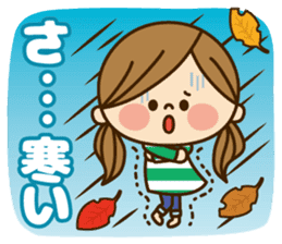 Kawashufu [autumn] sticker #13143322