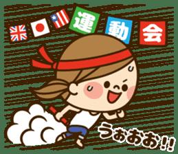 Kawashufu [autumn] sticker #13143327