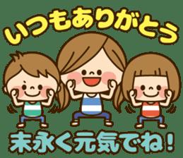 Kawashufu [autumn] sticker #13143328