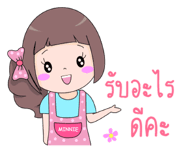 Minnie Magnet Online Shop. sticker #13143464