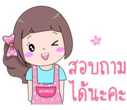 Minnie Magnet Online Shop. sticker #13143465
