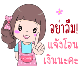 Minnie Magnet Online Shop. sticker #13143466