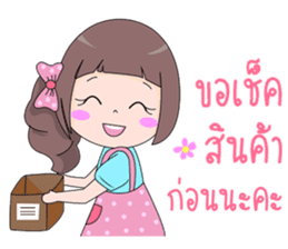 Minnie Magnet Online Shop. sticker #13143469