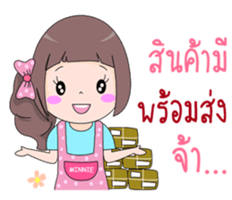 Minnie Magnet Online Shop. sticker #13143470