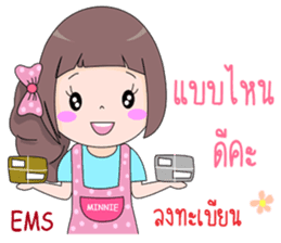 Minnie Magnet Online Shop. sticker #13143471