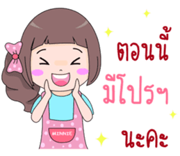 Minnie Magnet Online Shop. sticker #13143474