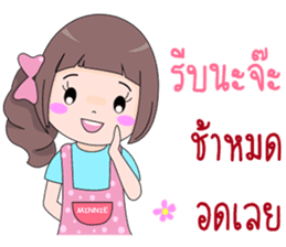 Minnie Magnet Online Shop. sticker #13143475