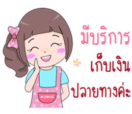 Minnie Magnet Online Shop. sticker #13143478