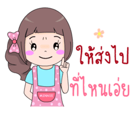 Minnie Magnet Online Shop. sticker #13143480