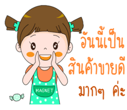 Minnie Magnet Online Shop. sticker #13143484