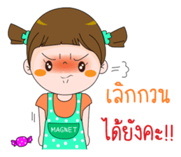 Minnie Magnet Online Shop. sticker #13143492