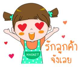 Minnie Magnet Online Shop. sticker #13143497
