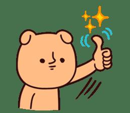Inukkuma sticker #13144455