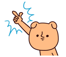 Inukkuma sticker #13144476
