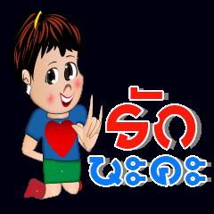 Goodji V3