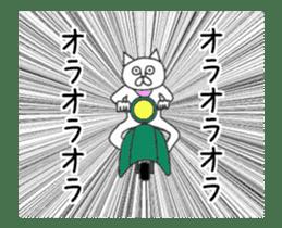 Animation vulgar cat-ish guy sticker #13147975