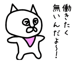 Animation vulgar cat-ish guy sticker #13147977