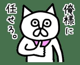 Animation vulgar cat-ish guy sticker #13147979