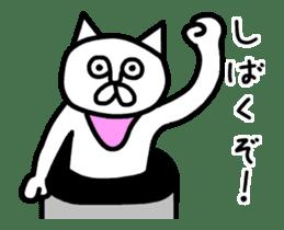 Animation vulgar cat-ish guy sticker #13147980
