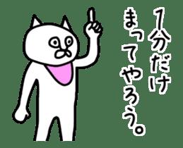 Animation vulgar cat-ish guy sticker #13147984