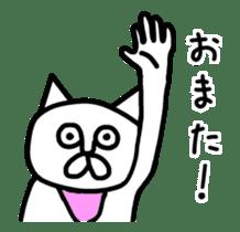 Animation vulgar cat-ish guy sticker #13147987