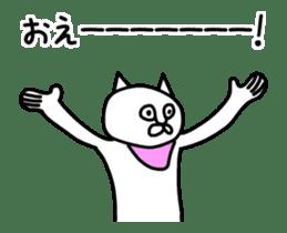 Animation vulgar cat-ish guy sticker #13147989