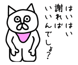 Animation vulgar cat-ish guy sticker #13147994