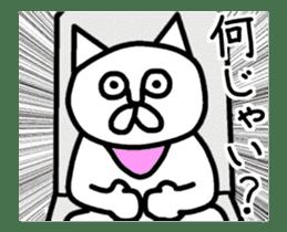 Animation vulgar cat-ish guy sticker #13147995