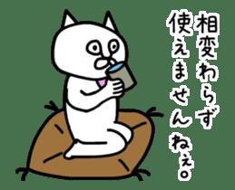 Animation vulgar cat-ish guy sticker #13147997