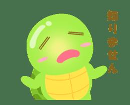 Tarty Turtle Animated sticker #13148155