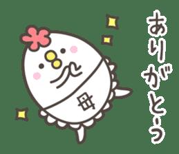 MAMA's basic pack,cute chicken sticker #13149104